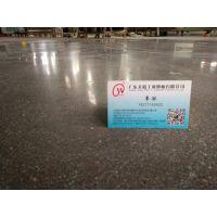 广州黄埔夏港混凝土硬化地坪--联和水泥地固化