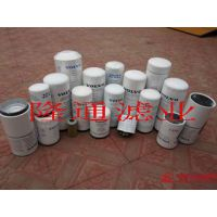 1042-07040 沃尔沃滤芯厂家报价