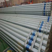 天津专业生产 镀锌管 大棚管 Q235 来电咨询有优惠18502270634