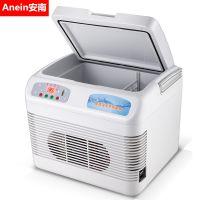 安南2017新款15L腹透液恒温箱2-8°医疗冷藏保温箱胰岛素冷藏保温恒温箱