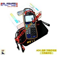 AMB试验室信号源ADG品牌
