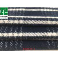 318G法兰绒面料,色织双面磨毛布,定制厂家
