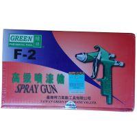供应绿牌F-2喷枪 小喷枪 迷你型喷漆枪 补漆枪 气动工具