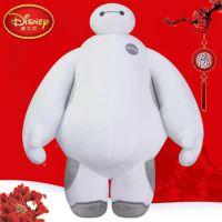 迪士尼漫威授权超能陆战队大白白胖子 公仔毛绒玩具 节日礼物