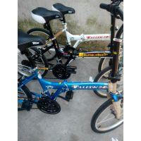 20寸折叠车 24速变速自行车淑女士车 学生公路 单车 山地车