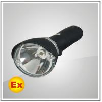BNW6019多功能磁力强光工作灯 常州瓯胜朗工业照明