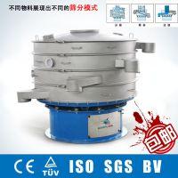 塑料行业专用振动筛,颗粒均匀筛分设备,新乡振筛机