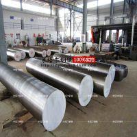 原厂原单直销德国蒂森克虏伯X45NiCrMo4合金工具钢 钢材加工价格