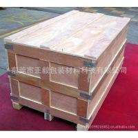 东莞生产 熏蒸胶合木箱。消毒出口木箱厂家