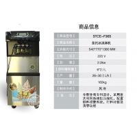共好 商用软质冰激凌机 三头冰淇淋机 雪糕机 甜筒机 STCE-F36S