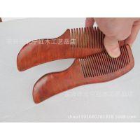 批发花梨木梳子 红木梳子  越南红木工艺品