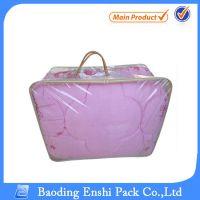 PVC钢丝包 透明毛毯包装袋 服装包装袋 塑料薄膜袋 可定制印刷logo