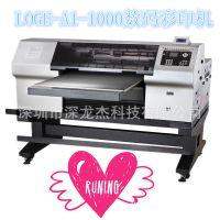 创业设备供应义乌万能UV平板打印机怎样制作夜光浮雕