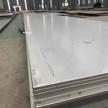 汕尾430不锈钢板,21mm个厚锅炉钢板,有较高的塑性