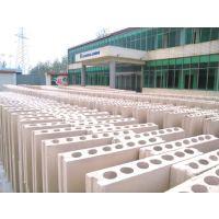 供应优质建筑内墙隔断石膏砌块