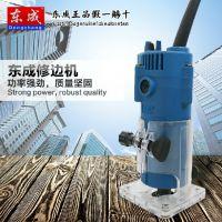 东成木工修边机电动雕刻机电木铣修边机开槽机 M1P-FF02-6