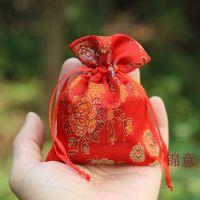 锦意 牡丹小号婚庆用品布艺中式织锦缎结婚喜糖袋子糖果包装袋