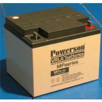复华蓄电池12V40AH 保护神蓄电池MF12v40Ah UPS蓄电池