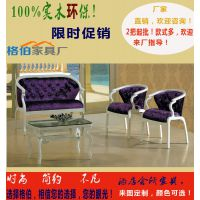 欧式洽谈椅单人古典沙发椅酒店样板房会所售楼处洽谈沙发椅组合