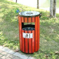 户外垃圾桶大号果皮箱 分类垃圾箱 环卫学校垃圾桶 钢木垃圾桶