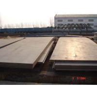 Q235钢板厂家 直销
