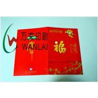 杭州专业订制 请柬 贺卡 邀请函 明信片