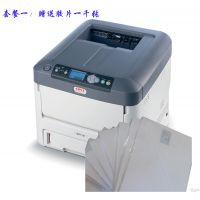 彩超胶片打印机OKI711打印机送胶片墨盒