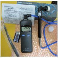 原装正品日本RKC理化DP-350便携式数字温度计 RKC测温仪 DP-350