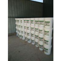 纳米硅烷混凝土保护剂 硅烷浸渍剂