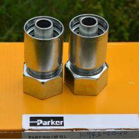 厂价供应进口PARKER派克液压软管扣压式直接头