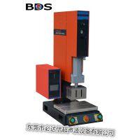 精密电脑型35KHz/40KHz超声波塑焊机