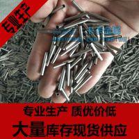注射针针头针芯 一次性医用注射针 卫生级医用环保注射针针头针芯