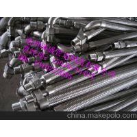 河北304不锈钢编织高压金属软管,DN200金属软管厂家报价