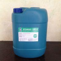 五金产品处理除油脱脂清洗剂 塑胶产品油污清洁剂 工业去油剂