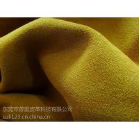 苏里皮革优质牛反绒