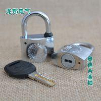 奥迪合金锁 国家电网通用锁 通开钥匙 电力表箱锁 防水防盗防锈锁