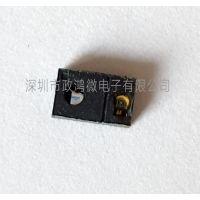 Silicon Labs推出接近和环境光光电集成型传感器Si1153,让非接触式用户界面更精准