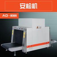 供应四川成都客运站AD-10080安盾安检机厂家,成都安检机电话18615720453