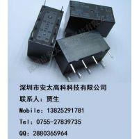 欧姆龙继电器G5V-2-H1-5VDC ,原装新货。长期特价现货供应,欢迎咨询