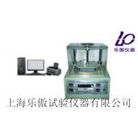 DRH-III导热系数测试仪(护热平板法)上海乐傲