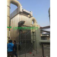 浙江河北橡胶沥青油烟处理设备