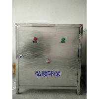 综合门诊污水处理设备 臭氧工艺质量过硬 潞城弘顺HSCY型