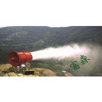 供应富森东营工业用FS-300A远程雾炮,降温除尘范围广、射程远、