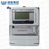 威胜牌DTSY341-MB3|0.5S级、1级380V_57.7V三相预付费电能表
