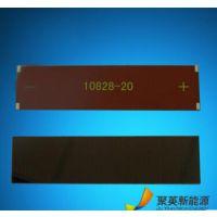 ST-10828弱光型太阳能电池板 聚英非晶硅太阳能键盘电池板现货批发