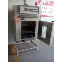 低温烘箱厂家、章氏电热烘箱价格、不锈钢烘箱
