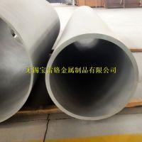 无锡双相钢材料厂S32760双相不锈钢管