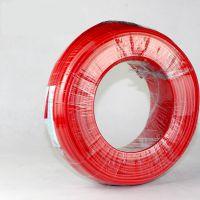 福建远东电缆特供世界品牌远东牌WDZNS-BJE交联聚烯烃绝缘无卤低烟阻燃防潮型布电(线)缆