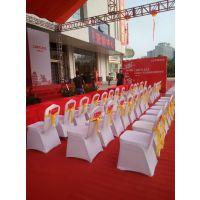 惠州活动布置、桁架搭建、灯光音响、帐篷桌椅物料租赁