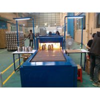 广州全新喷油设备 丝印拉 五金网带线